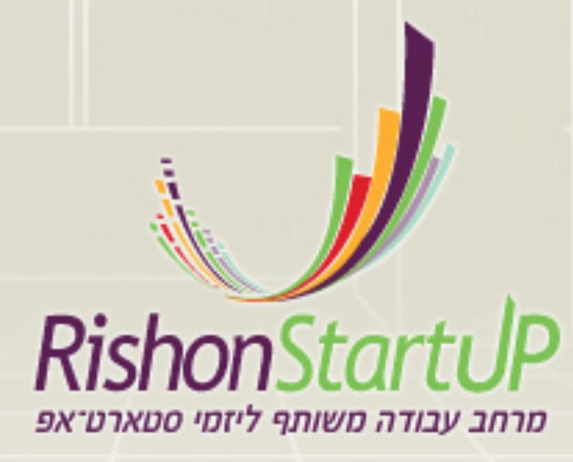 Rishon Startup for Freelancers